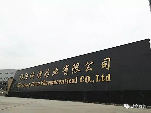 Mianyang Di'ao Pharma
